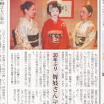 20111021mainichi