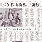 20111024yomiuri