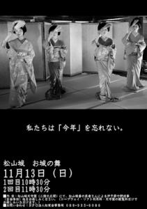 geisha-20111113