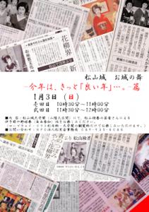 geisha-20120103