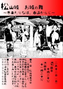 geisha-20120212