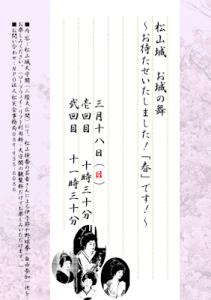 geisha-20120318