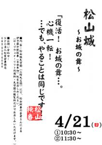 geisha-20130421