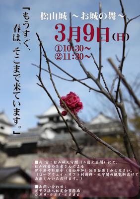 geisha-20140309
