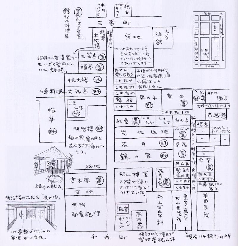 松山市 過去 地図 二番町から千舟町 芸者 置屋 料亭